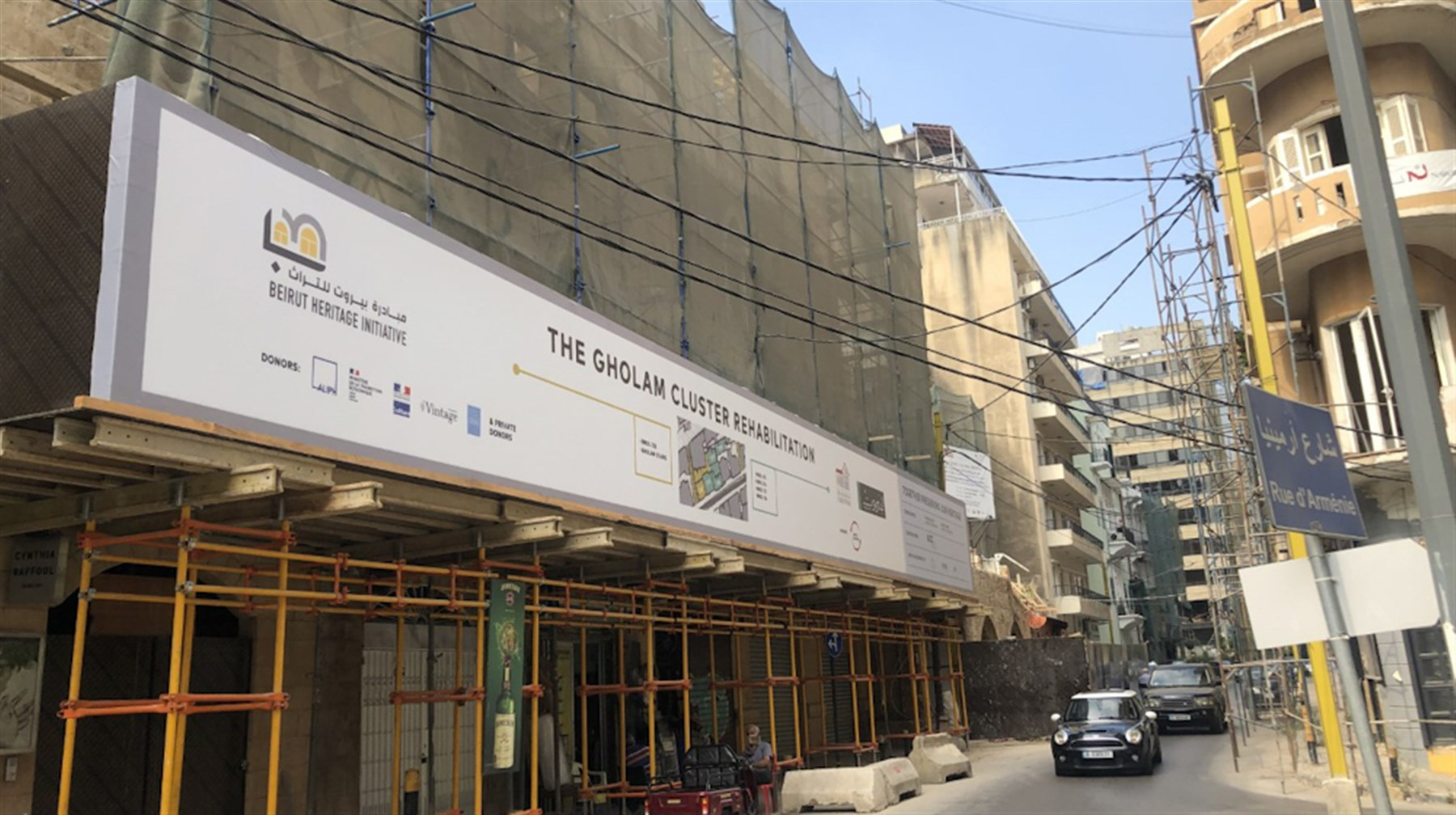 Post-blast reconstruction works by NGOs in Gemmayzeh/Mar Mikhael (Photo: Mona Harb, August 2021)