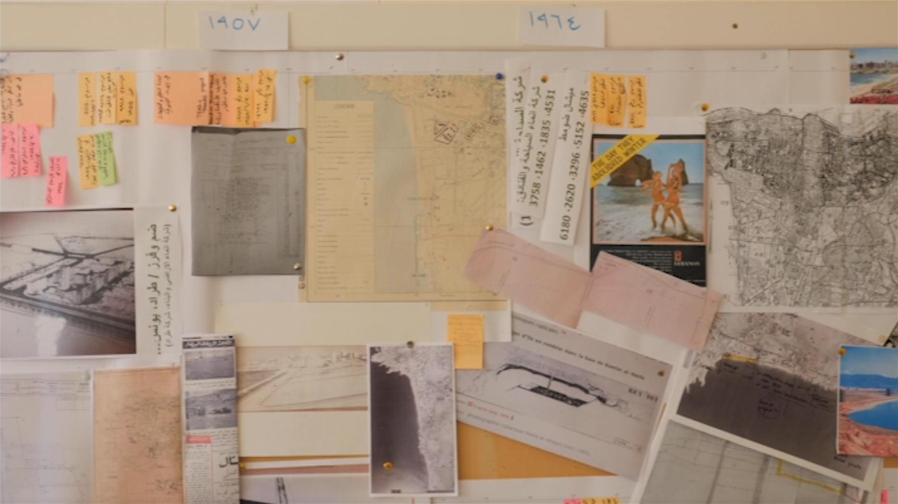 """لقطة ثابتة من فيلم """"رملة بيروت"""" تظهر المواد الأرشيفية التي استندت عليه أبحاث الفيلم"""