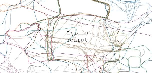 Contesting Hard-LineBoundaries: Towards a Reconceptualization of Beirut's Neighborhoods