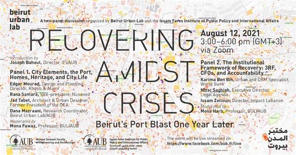 التعافي في خضم الأزمات، مرفأ بيروت بعد عام على الانفجار
