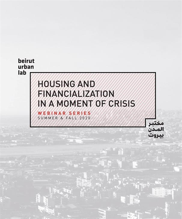 Raquel Rolnik: Dystopias and Utopias Amidst the Crisis: Is a New Urban Model Underway?