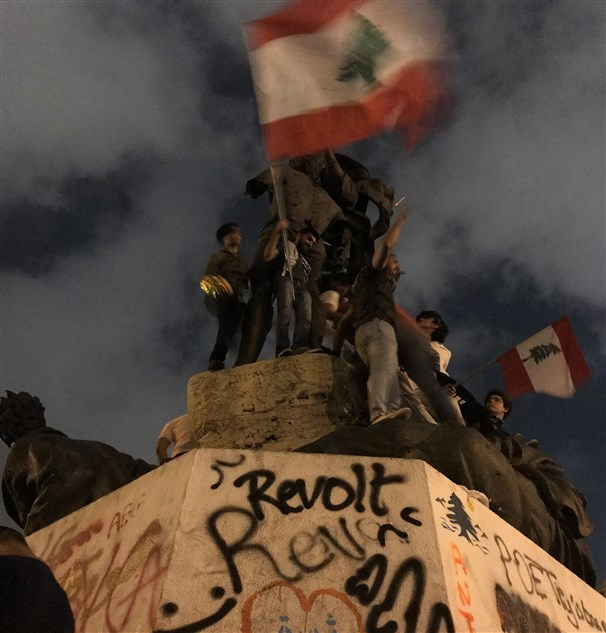 Has the October 17 Revolution Accomplished Anything At All?
