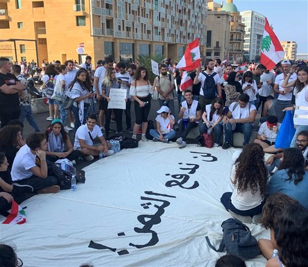 Urban Revolutions: Lebanon's October 2019 Uprising