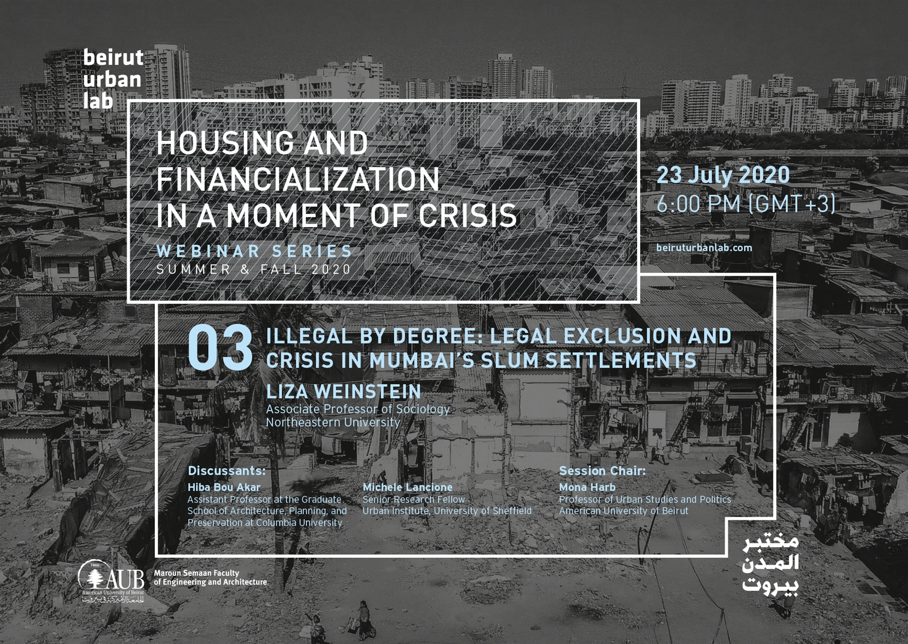 Liza Weinstein: Illegal by Degree: Legal Exclusion and Crisis in Mumbai's Slum Settlements
