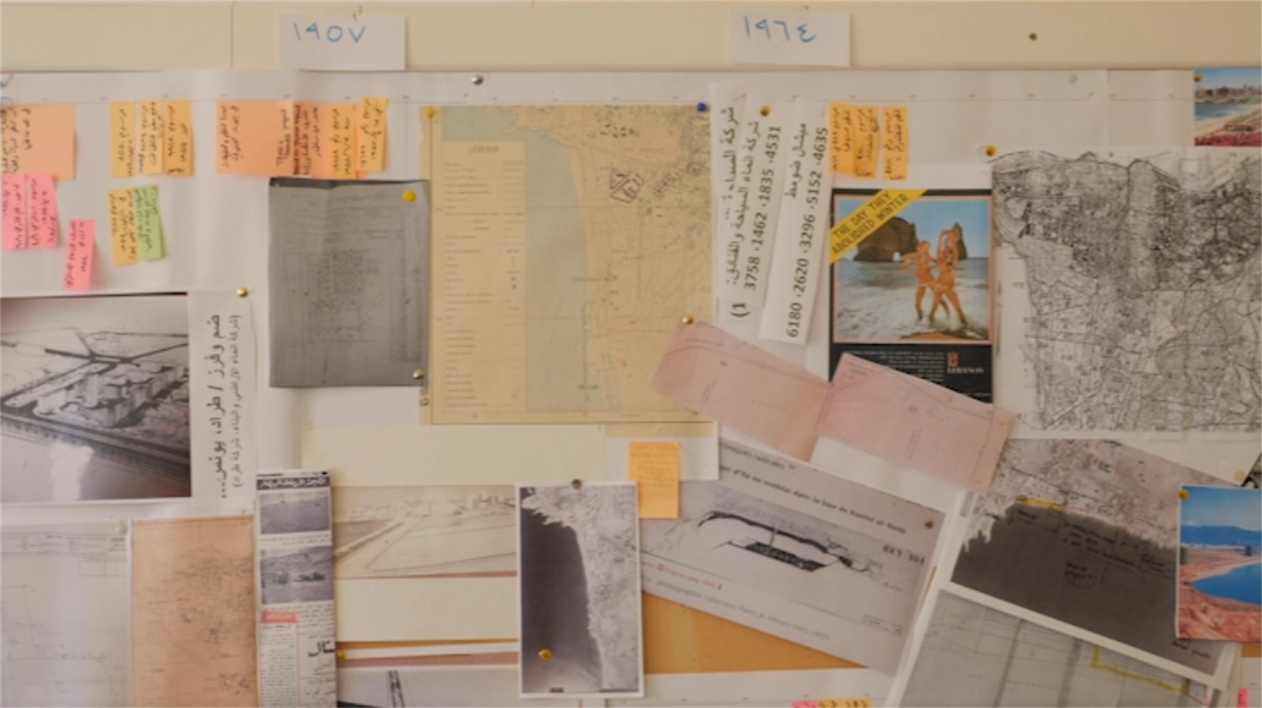 "Still from ""Ramlet Beirut"" showing archival material used for the research on which the movie is based"