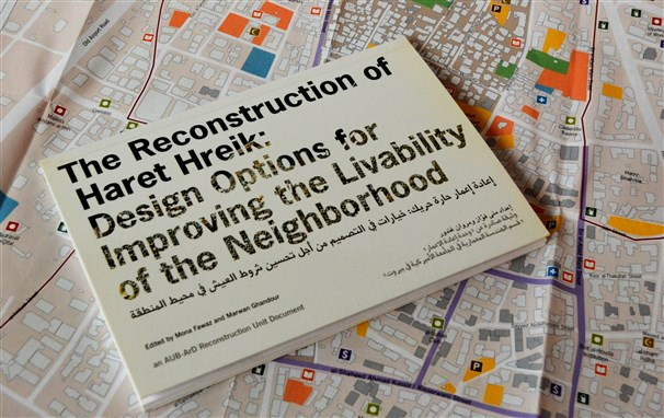 The Reconstruction of Haret Hreik: Design Options for Improving the Livability of the Neighborhood
